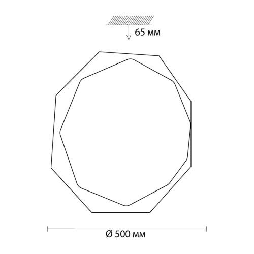 3002/EL SN 019 св-к VESTA пластик LED 72Вт 3000-6000K D500 IP43 пульт ДУ