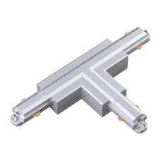 """135084 NT19 016 серебро Соединитель """"T"""" с токопроводом правый для однофазного шинопровода IP20 220"""