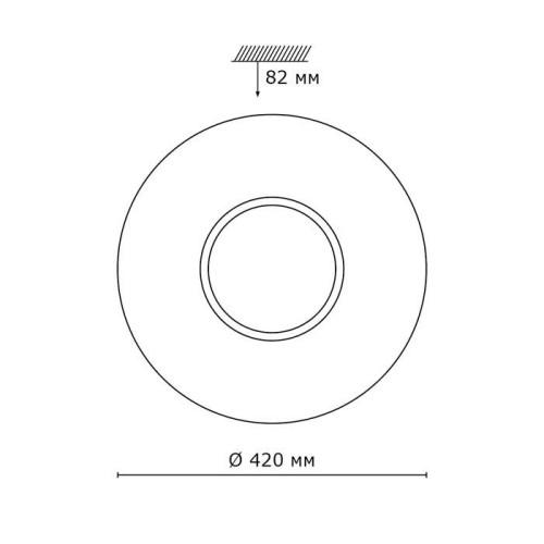 2048/DL SN 074 св-к VISMA пластик LED 48Вт 3000-6000K D420 IP43 пульт ДУ