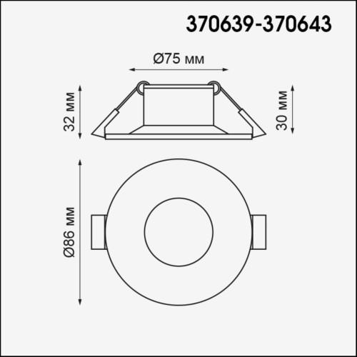 370643 NT19 086 медь Встраиваемый светильник IP20 GU10 50W 220V METIS