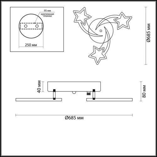 4525/66CL LN20 белый Люстра потолочная LED 66W 220V SELINA