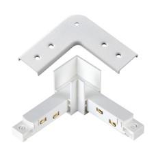 """135104 SHINO NT20 000 белый Соединитель с токопроводом для шинопровода """"L"""" IP20 48V FLUM"""