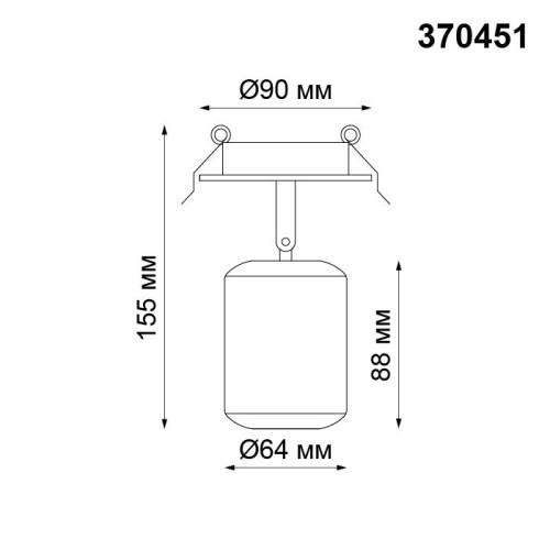 370451 NT19 102 черный Встраиваемый светильник IP20 GU10 50W 220V PIPE