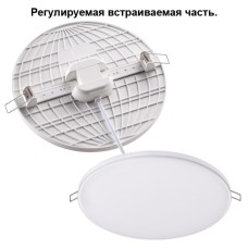 358146 NT19 078 белый Встраиваемый светильник IP20 LED 4000K 24W 85 - 265V MOON