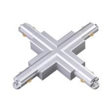 """135085 NT19 016 серебро Соединитель """"Х"""" с токопроводом для однофазного шинопровода IP20 220V"""