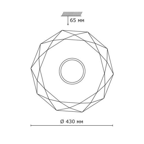 2057/DL SN 078 св-к PRISA пластик LED 48Вт 4000K D430 IP43