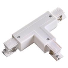 """135060 NT19 013 белый Соединитель """"T"""" левый внутренний с токопроводом для трехфазного шинопровода IP"""