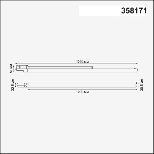 358171 NT19 021 белый Трехфазный трековый светодиодный светильник IP20 LED 4000K 30W 100-240V ITER