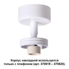 370615 NT19 033 белый Корпус накладной IP20 GU10 50W 220V UNIT