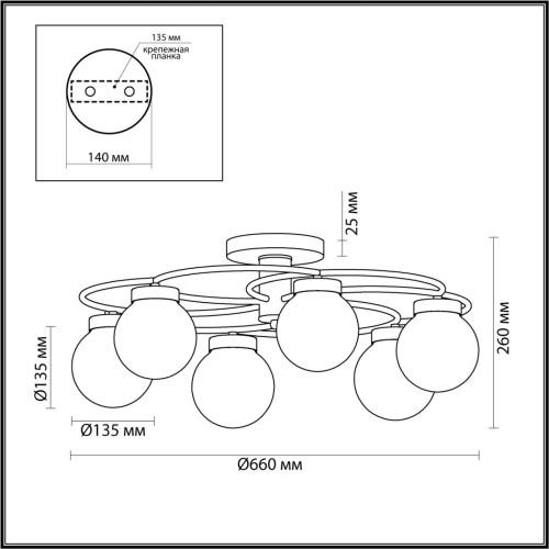 4538/6C MODERNI LN21 164 белый, хром Люстра потолочная E14 6*40W 220V HOLLY