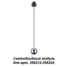 358231 NT19 037 хром Подвесной модуль к 358212-358224 длина провода 1.5м (регулируемый)