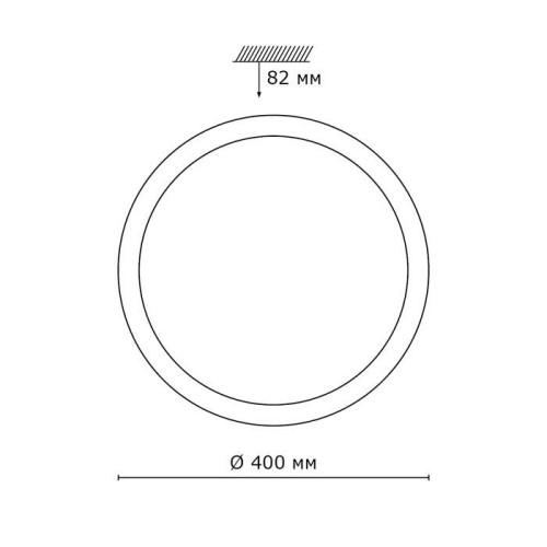 2062/DL SN 078 св-к MABIA стекло LED 48Вт 4000K D400