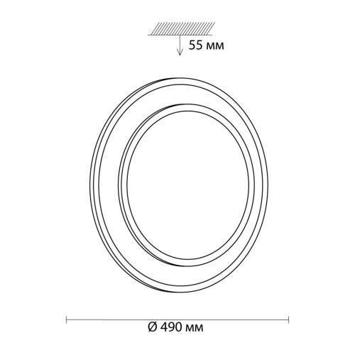 3007/EL SN 031 св-к BESTA пластик LED 72Вт 3000-6000K D490 IP43 пульт ДУ
