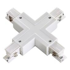 """135052 NT19 012 белый Соединитель """"Х"""" с токопроводом для трехфазного шинопровода IP20 220V"""