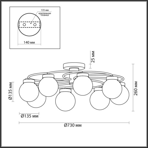 4538/8C MODERNI LN21 белый, хром Люстра потолочная E14 8*40W 220V HOLLY