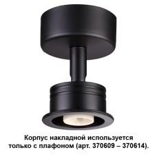 370606 NT19 030 черный Корпус накладной IP20 GU10 50W 220V UNIT