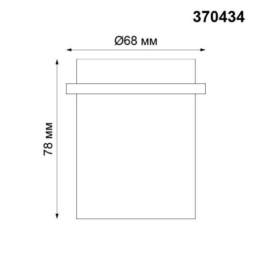 370434 NT19 130 белый Встраиваемый светильник IP20 GU10 50W 220V BUTT