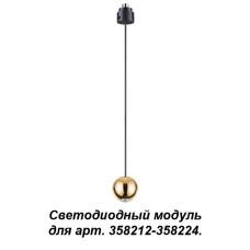 358232 NT19 037 золото Подвесной модуль к 358212-358224 длина провода 1.5м (регулируемый)