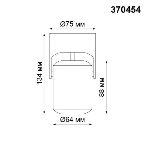370454 NT19 102 белый Накладной светильник IP20 GU10 50W 220V PIPE