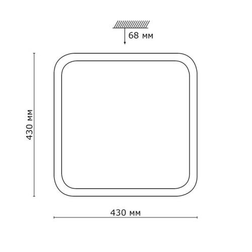 2014/C SN 097 св-к KVADRI пластик LED 30Вт 4000K 430х430 IP43