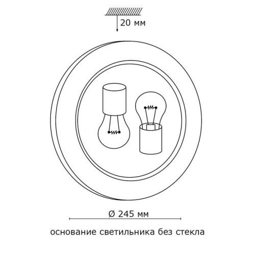 153/K хром SN 112 св-к DUNA стекло E27 2*60Вт D300