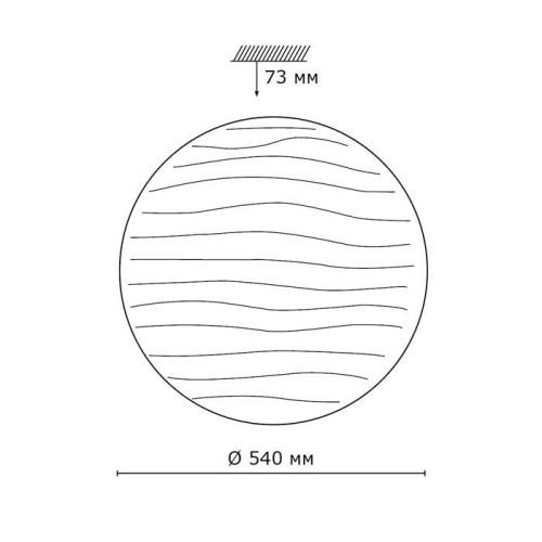 2040/EL SN 086 св-к WAVE пластик LED 72Вт 3000-6000K D540 IP43 пульт ДУ