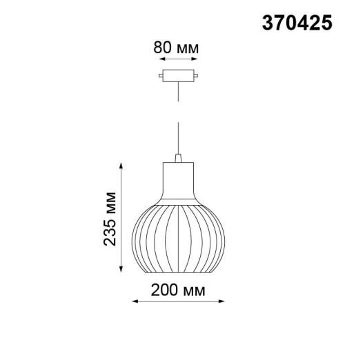 370425 NT19 108 черный Трековый светильник IP20 E27 50W 220V ZELLE
