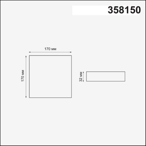 358150 NT19 078 белый Встраиваемый светильник IP20 LED 4000K 18W 85 - 265V MOON