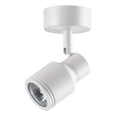 370396 NT18 101 белый Накладной светильник IP20 GU10 50W 220V PIPE