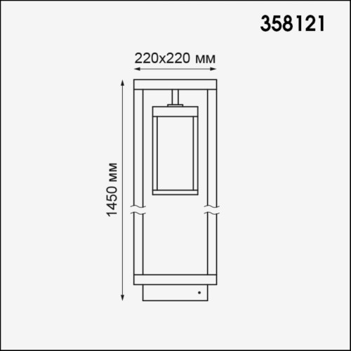 358121 NT19 146 белый Ландшафтный светильник IP54 LED 4100К 13W 100-240V IVORY LED