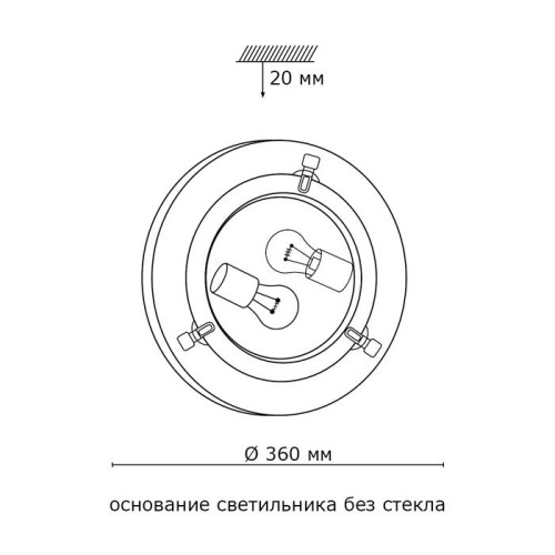 159/K SN 107 св-к NAPOLI стекло E27 2*60Вт D360