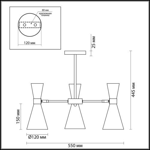 3661/3C LN18 107 хром/матовый белый Люстра потолочная E14 3*60W 220V QUINN