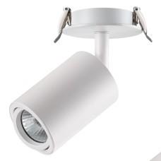 370398 NT18 101 белый Встраиваемый светильник IP20 GU10 50W 220V PIPE