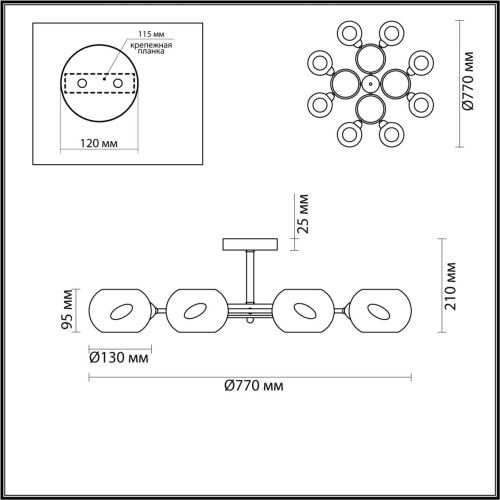 4549/8C COMFI LN21 062 античная бронза, белый Люстра потолочная E14 8*40W 220V PENELOPA
