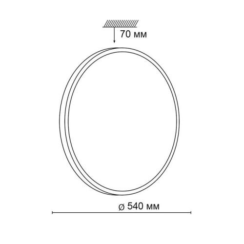 2089/EL SN 066 св-к LOTA BRONZE пластик LED 72Вт 3000-6000K D540 IP43 пульт ДУ