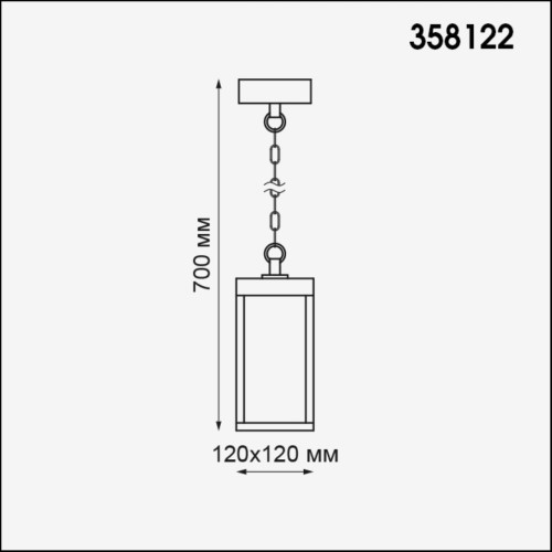 358122 NT19 146 белый Ландшафтный подвесной светильник IP54 LED 4100К 10W 100-240V IVORY LED