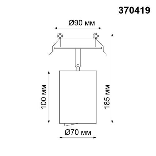 370419 NT19 101 Встраиваемый светильник IP20 GU10 50W 220V PIPE