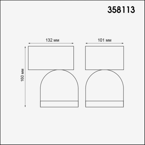 358113 NT19 148 темно-серый Ландшафтный настенный светильник IP65 LED 3000К 10W 100-240V GALEATI