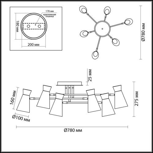 3790/6C LN19 080 матовый черный, золотой Люстра потолочная E14 6*40W 220V LIAM