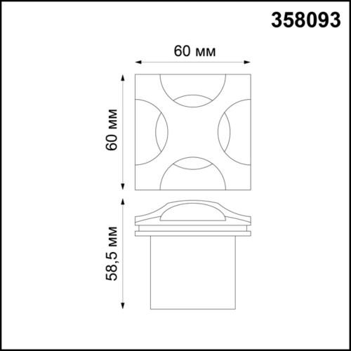 358093 NT19 165 черный Подсветка ступеней IP65 LED 4000K 3W 220V SCALA
