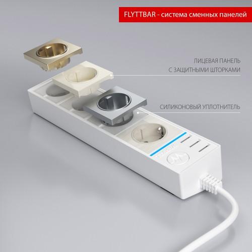 Розеточный блок 4-х местный + 3 USB белый/черный WL20-04-03