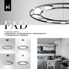 Подвесной светильник Fad — уникальная модель от Maytoni