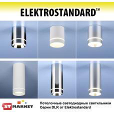 Новинка - потолочные светодиодные светильники DLR для акцентного освещения