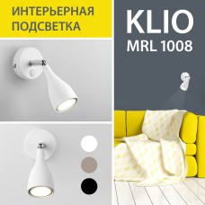 Новинка от Elektrostandard! Настенный акцентный светильник KLIO
