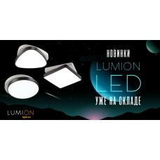 Новинка! Серия потолочных светодиодных светильников от Lumion!