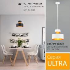 Новинка! Подвесной светильник серии Ultra от Евросвет