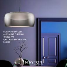 Новинка — потолочный светильник SOLEN от Maytoni!